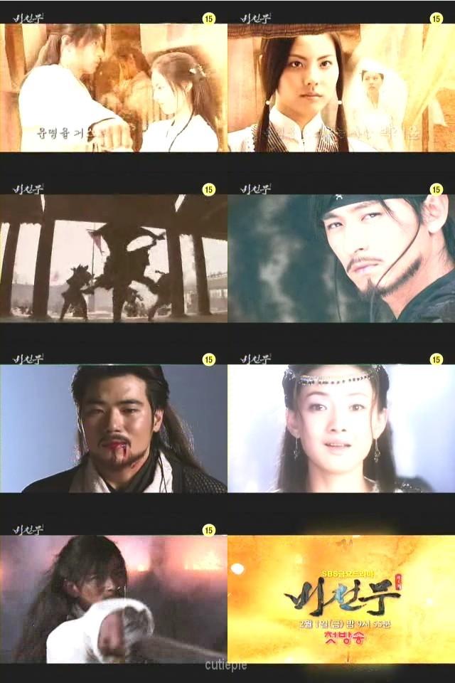 Bichunmoo ( Dispo' en Streaming ) Bichunmoo