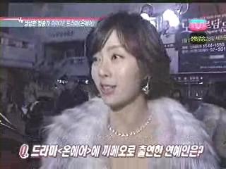 تقرير عن المسلسل الجديد (2008) On Air,أنيدرا