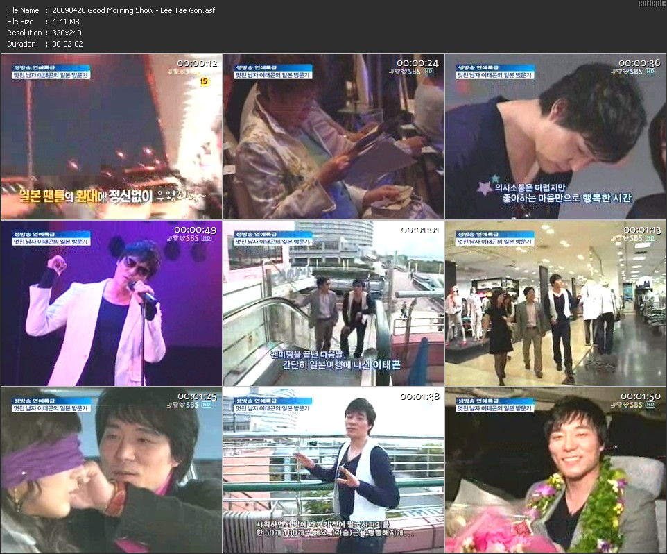 20090420-good-morning-show-lee-tae-gonasf.jpg