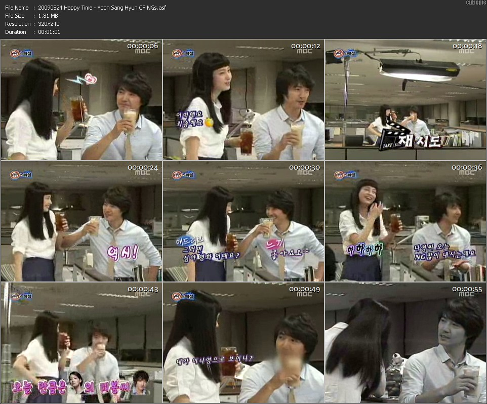 20090524-happy-time-yoon-sang-hyun-cf-ngs-asf.jpg