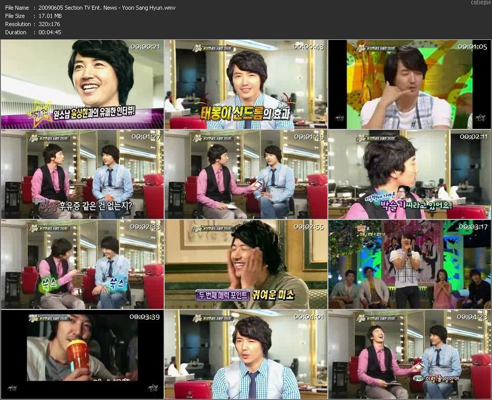 20090605-section-tv-ent-news-yoon-sang-hyun-wmv.jpg