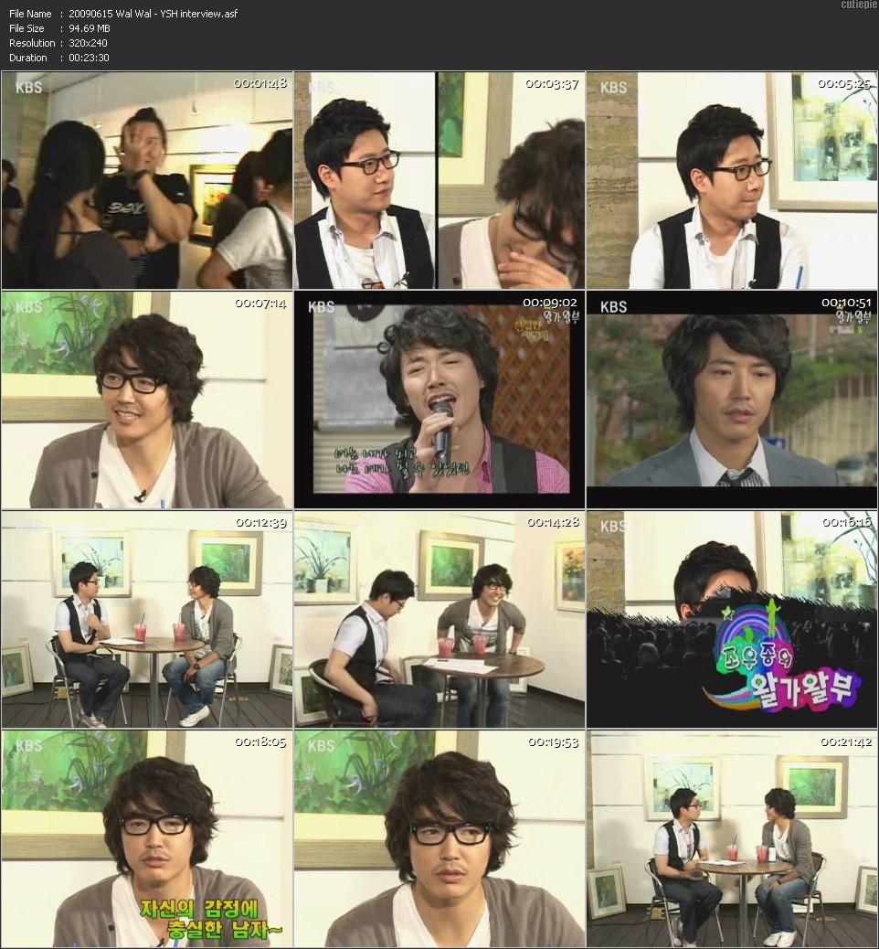 20090615-wal-wal-ysh-interview-asf.jpg