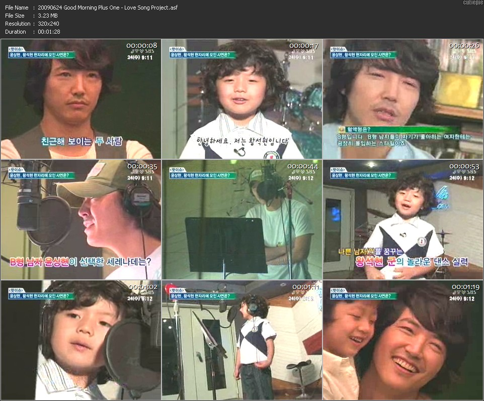 20090624-good-morning-plus-one-love-song-project-asf.jpg