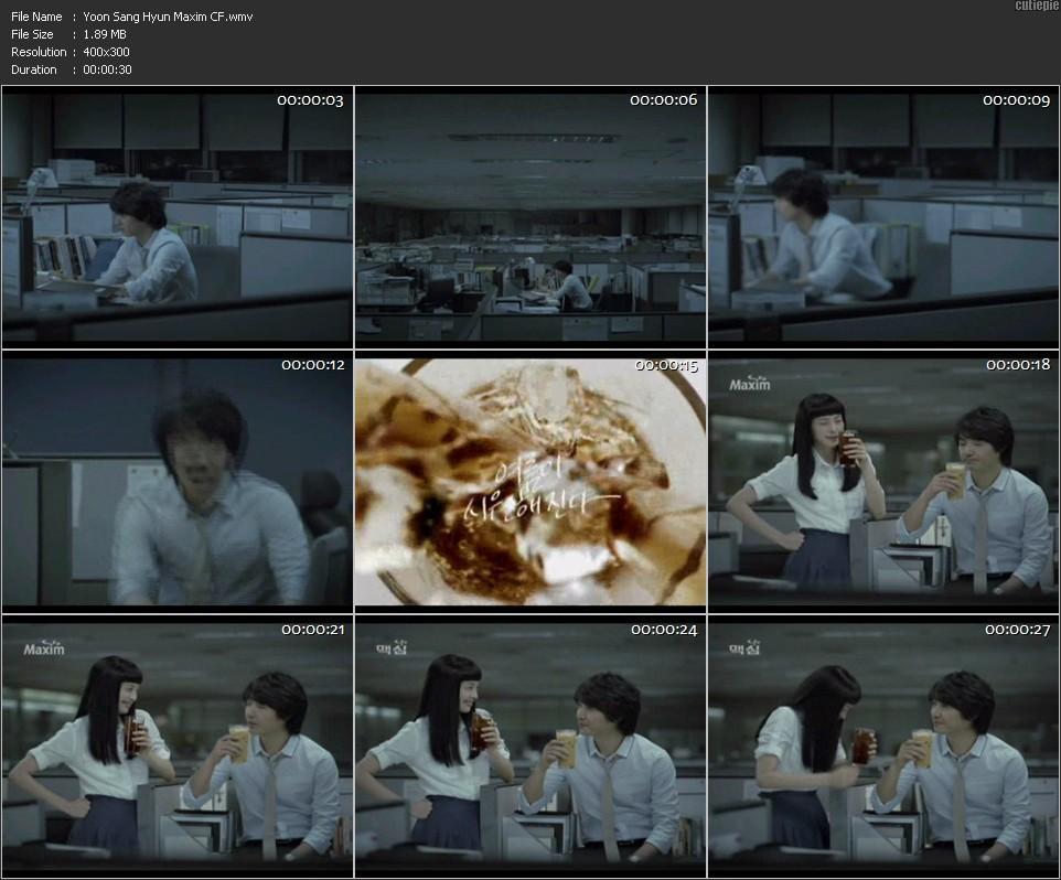yoon-sang-hyun-maxim-cf-wmv.jpg